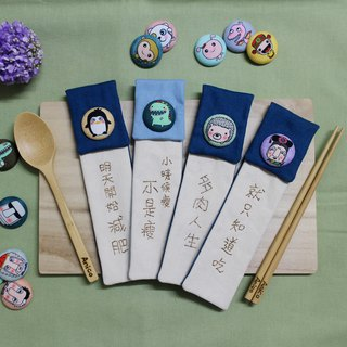 Customized chopsticks set / chopsticks bag / cutlery bag _ (multiple pattern selection ~ free custom text and name)