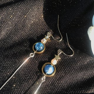[Lost and find] natural stone cosmic star kyanite pendant earrings