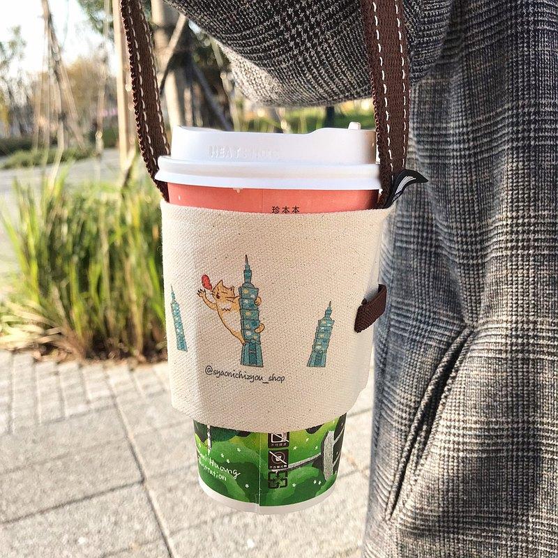 101貓咪飲料提袋