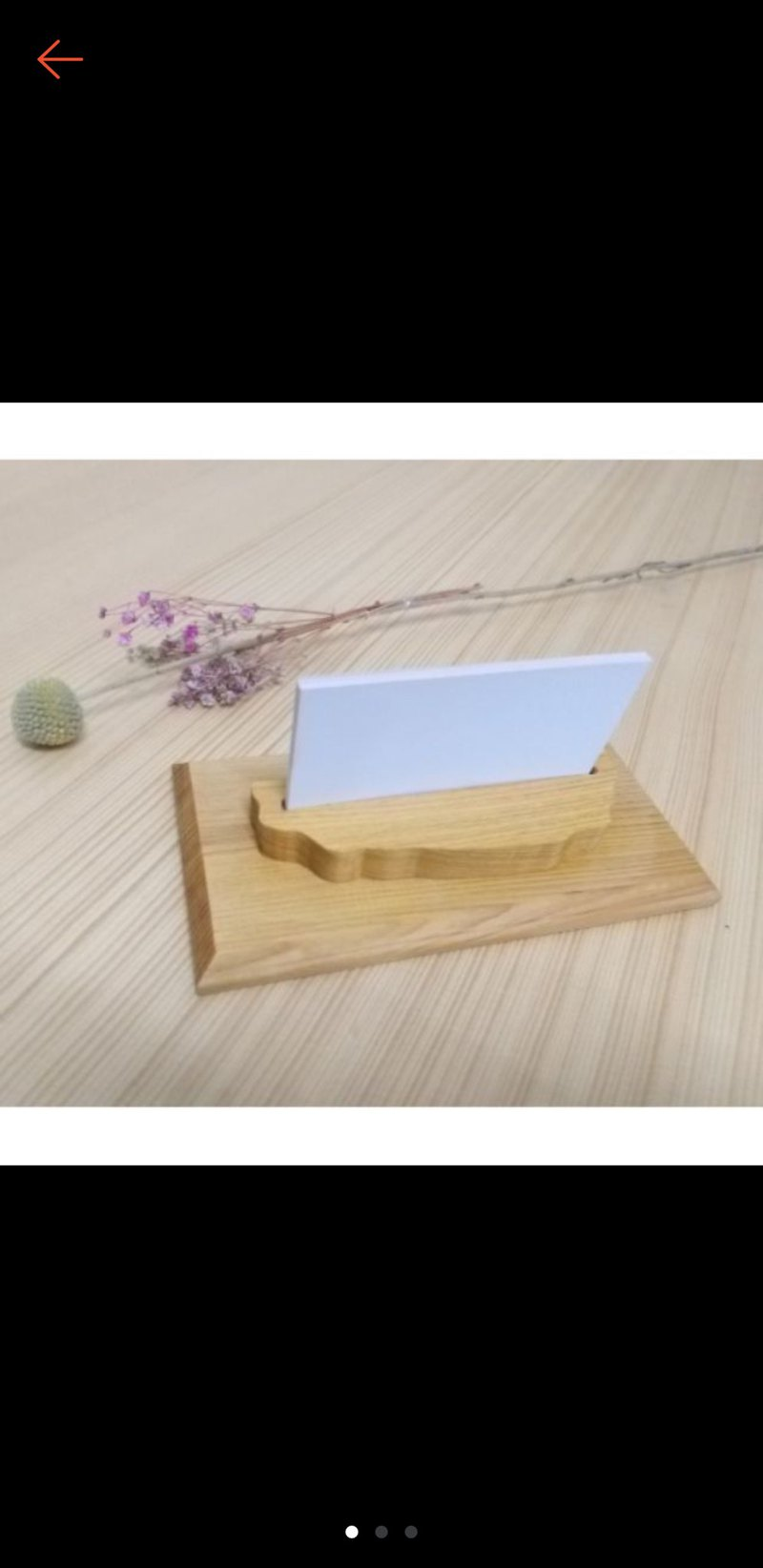 Taiwan Alder wood business card holder with laser engraving 14.8*7.5*2cm