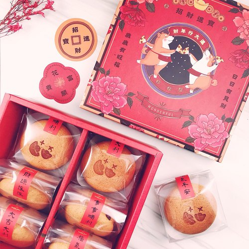 [2018 Chai Chai New Year - a billowing gift box] with a bag