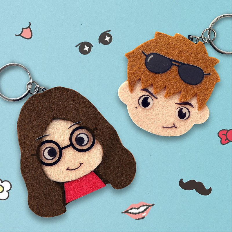 A Keychain That Looks Like You