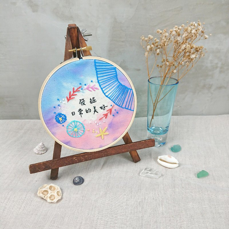 These words for yourself-find the good moment embroidery hoop wall art