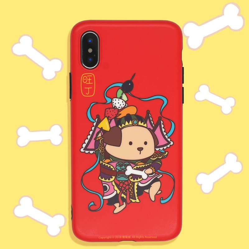 Wang Ding cute original phone case