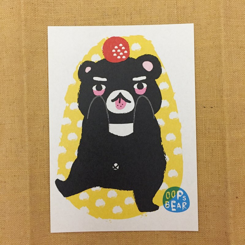 Oops bear  - Black Beer with Ball postcard