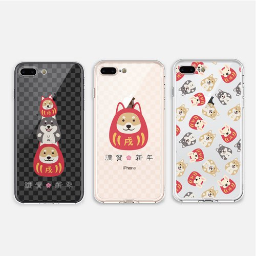 Good luck Wang Wang (small blessings) iPhone (i5, i6plus, i6splus, i7, i8, i7plus, i8plus) original phone case / protective cover / shatter-resistant shell / phone shell / ice crystal shell