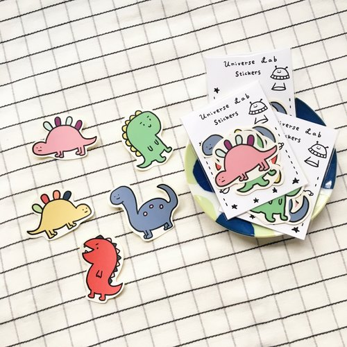 Dinosaurs Sticker Pack / 5 Into