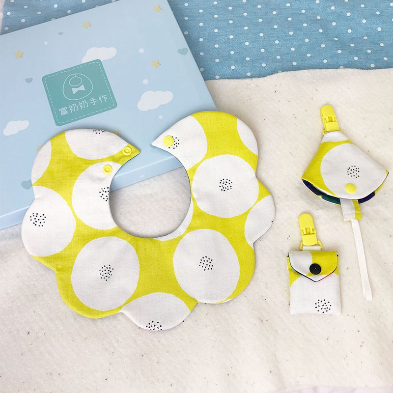 Lemon Yellow - Mi Yue gift box four-piece group / saliva towel / pacifier clip / dust jacket / peace symbol bag