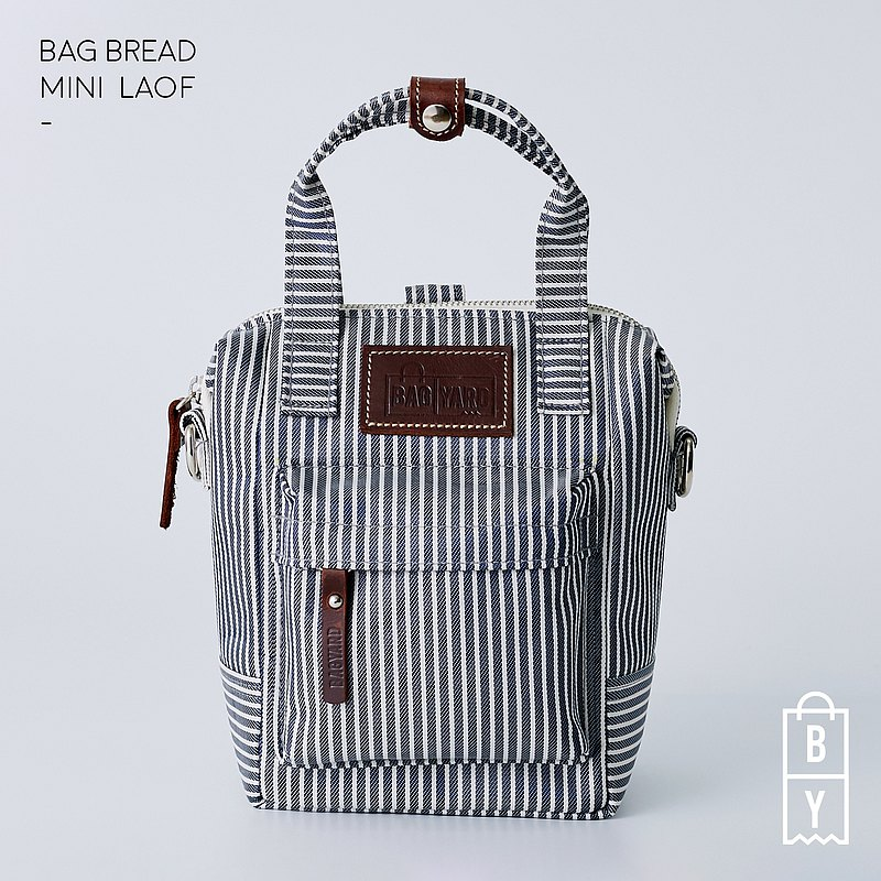 BAG BREAD: NAVY STRIPE: MINI LOAF (H23 cm  x W15 cm x D14 cm)