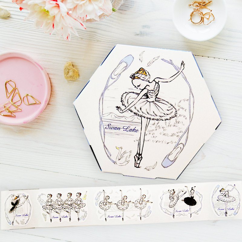 Yizhi Ballet | Swan Lake Boxed Sticker