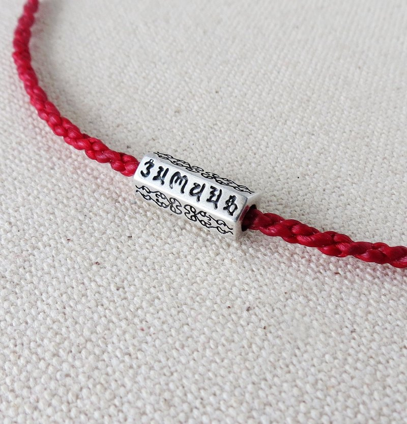 Sterling Silver * Lucky Pledge**Six words Curse**Silver tube silk cord wax bracelet * [four series] ~