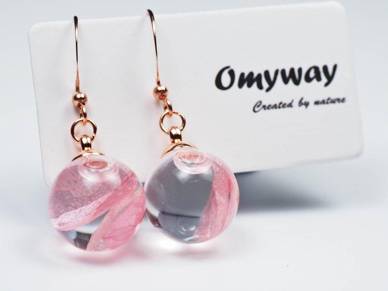 愛家作-OMYWAY日本粉紅繡球花浮游玻璃球玫瑰金色耳環耳夾1.4cm