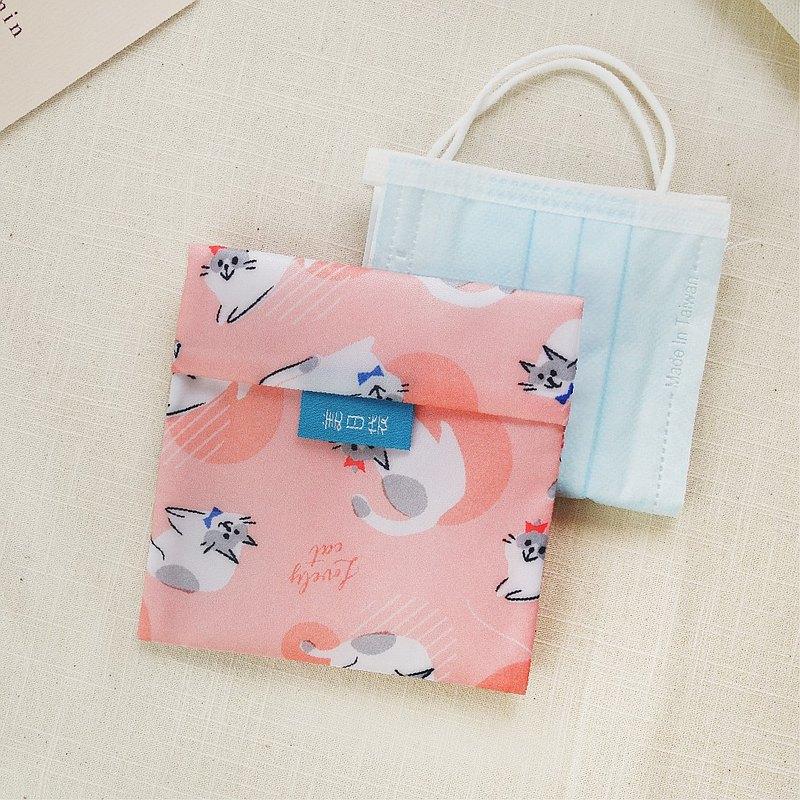 【美日袋】口罩收納袋 - 悠哉貓咪 (防疫必備小物)