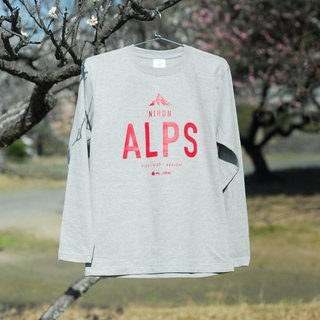 """ALPS"" long-sleeved T-shirt (gray)"