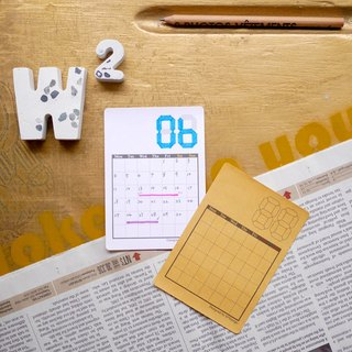 Daily A7 Mini Pocket Calendar posted x12 pieces