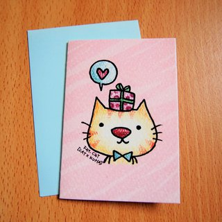 Universal small card - cats bless you (powder)
