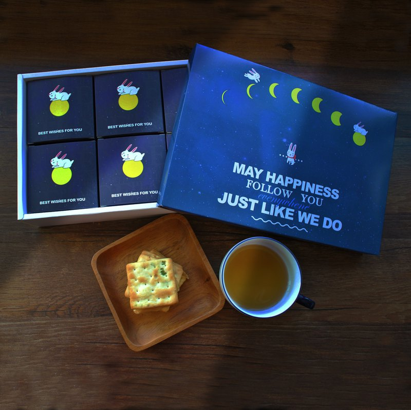 [Mid-Autumn Festival Gift Box] Milk Candy Cookies Gift Box