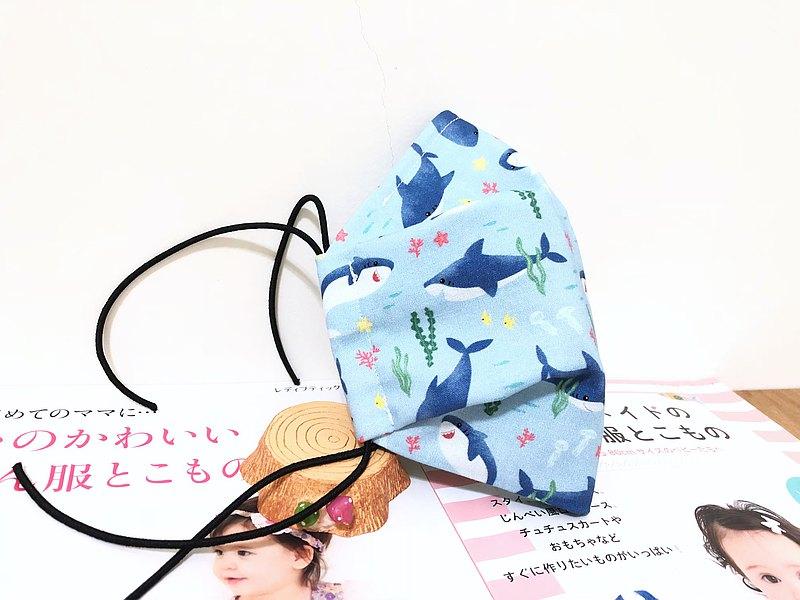 海底小鯊魚/成人.兒童.幼幼.立體服貼布口罩.有鼻梁壓條.可放濾材