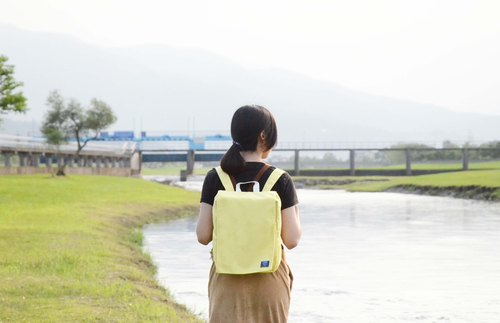::Bangstree:: Canvas Backpack- Lemon yellow