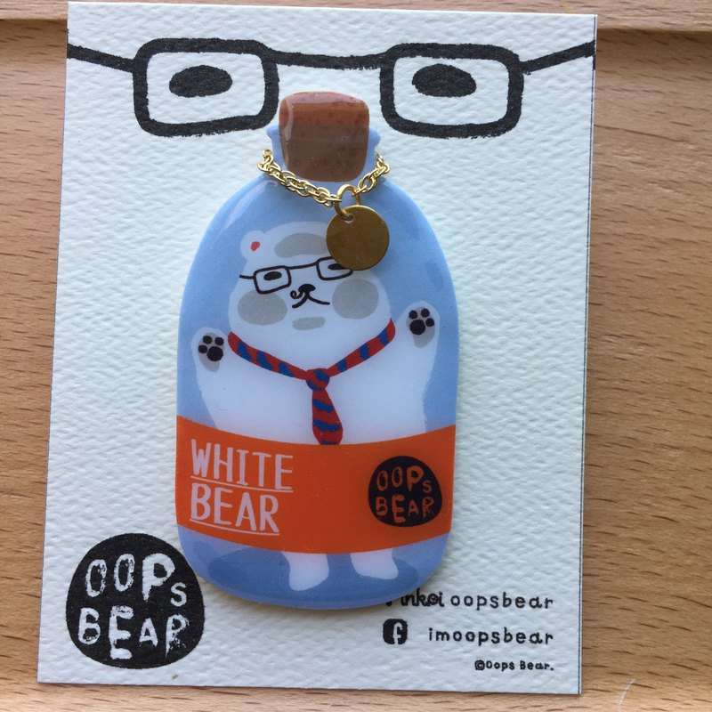 Oops bear - white bear got trapped in the bottle brooch