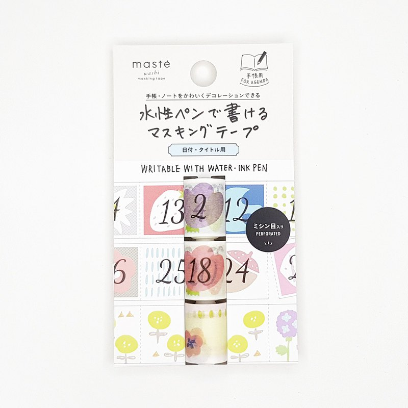 maste Let's Write! Masking Tape / Daily Title / Nordic (MST-FA22-H)