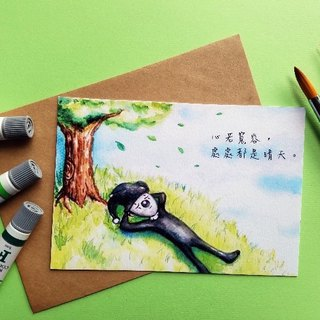 Postcards / Graphic Cards | Grass Clowns