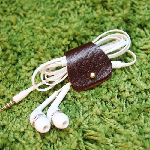 KOPER handmade leather headphone hub - dark coffee (embossed)