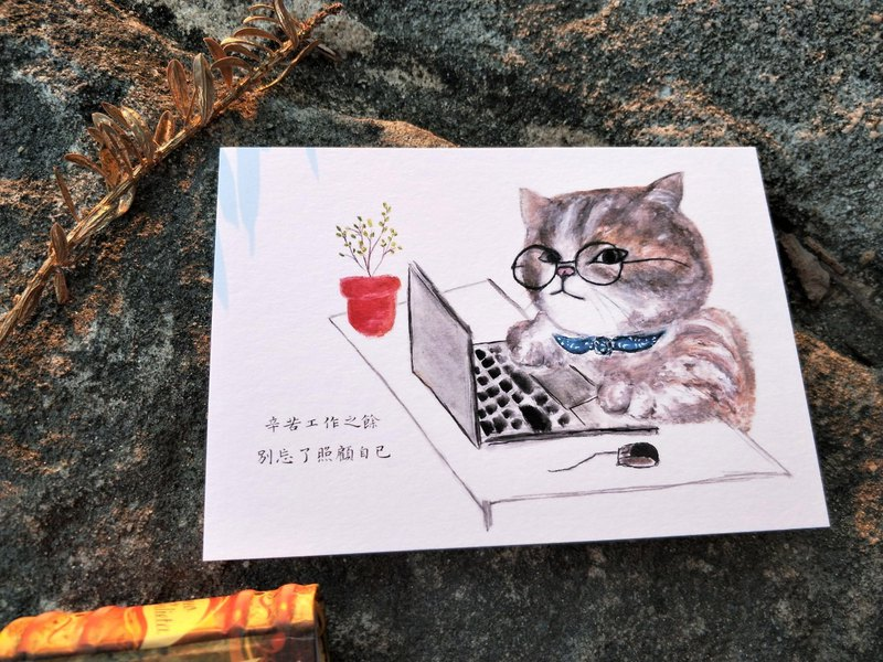 Postcards, Watercolor Cards, Hand Drawn, Cats