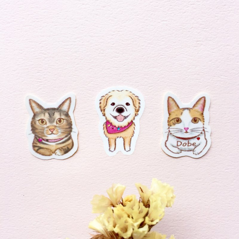 Animal custom name sticker