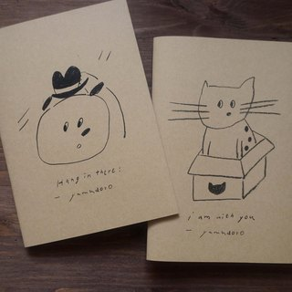 Manual notebook - cats and dogs models