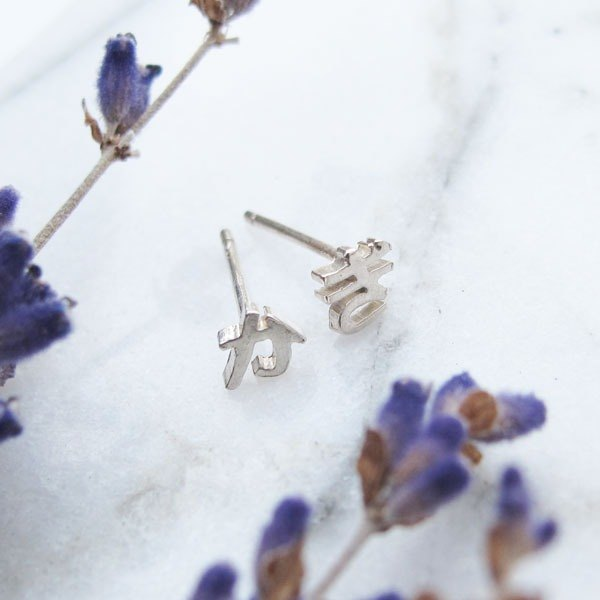 Big staff Taipa [handmade silver] Japanese single sterling silver earrings かぎ key (small)