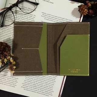 Passport – washable kraft paper   deep green and light green