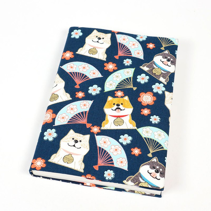 A5 cloth book cover mother's manual cloth book cover book - Japanese style and matchdog (blue)