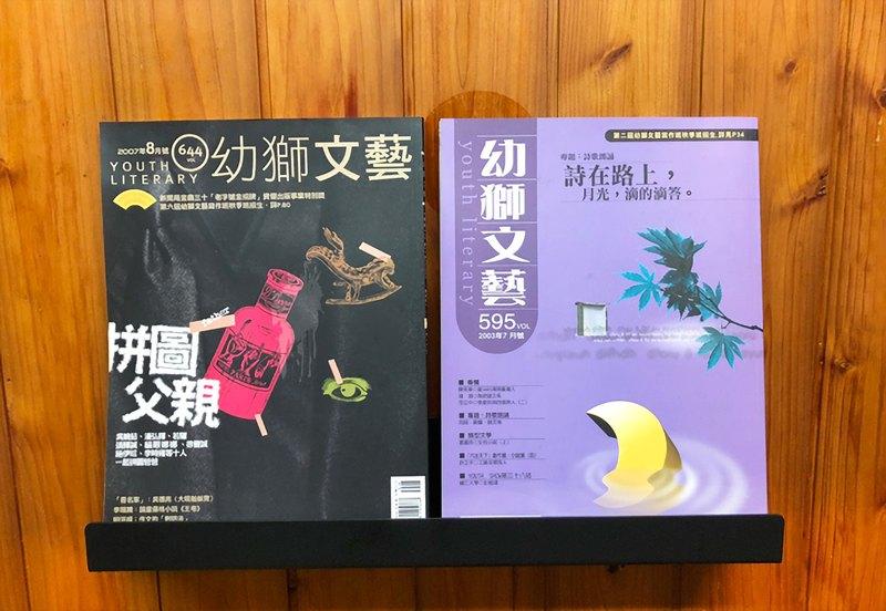 黑設計 不銹鋼雜誌架 書架 DM架 黑膠唱片架 壁面擺飾架 風格明確 格調雅致