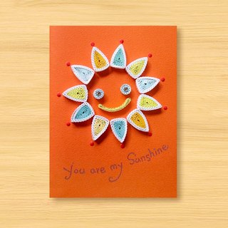Hand-rolled paper card _ You are my sunshine _C ... Valentine card