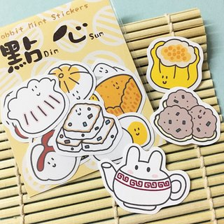 Rabbits eat rice fried rice cake - dessert platter Stickers