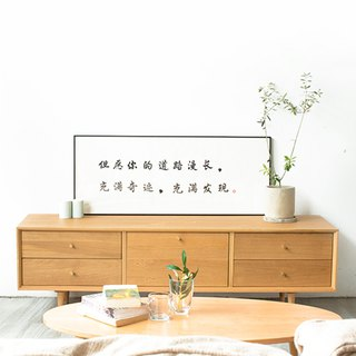 Hopefully your path is long and full of miracles. Full of discovery. Creative hand-painted handwritten Japanese style living room decoration painting entrance mural bedroom restaurant painting handwritten Chinese calligraphy