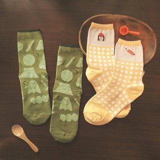 Matcha & Honey Socks - Set of 2