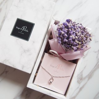 [Cloud Pattern Gift Set - Bracelet] Dry Purple Star Bouquet + Mini Ring Bracelet