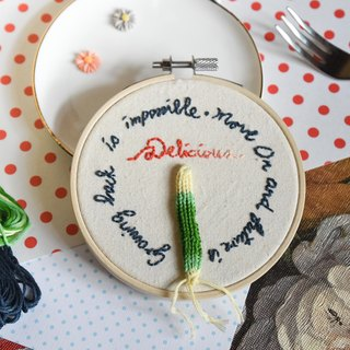 "Handmade Embroidery Hoop Art Gift - ""Growing back is impossible. Move On and future is delicious"" -"