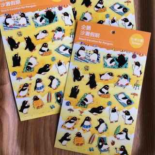 Penguin Taiwan Beach Holiday Sticker