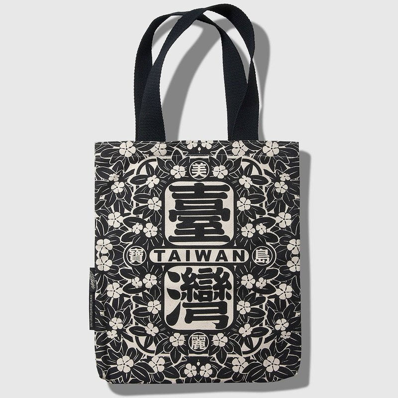Beautiful treasure island Taiwan full flower bag / black