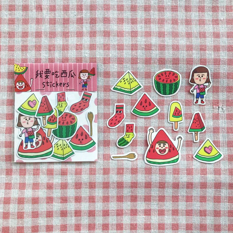 I want to eat watermelon / sticker set