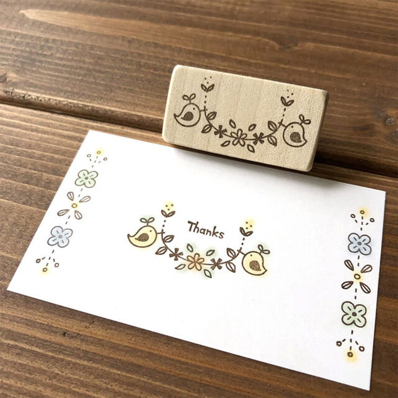 rubber stamp Twin chick and small flower arch