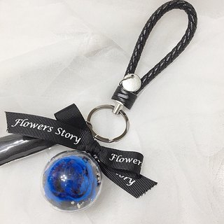 Immortal Rose key ring - black blue color