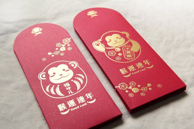 Monkey gift delivery limited edition hot stamping red bag (5 in / bag)