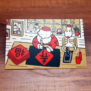 no.8 Spring and Luck- A Very Miju Christmas! Gold theme original design Christmas Card