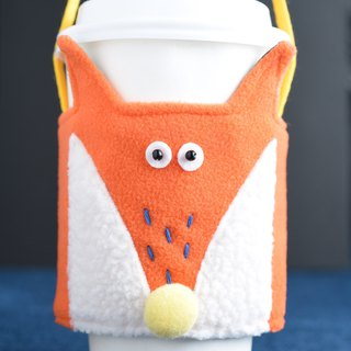 Animal Drink Cup Set - Fox