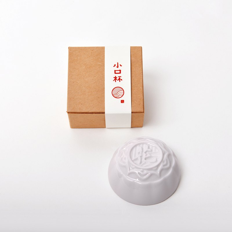 Mooncake Teacup - White - 1pcs