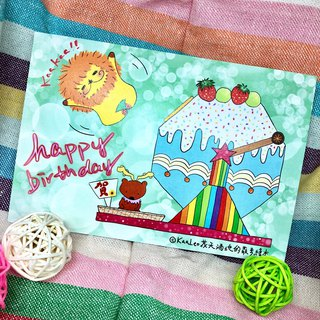 KaaLeo - Happy Birthday Lucky Wheel Postcard Lion Lion